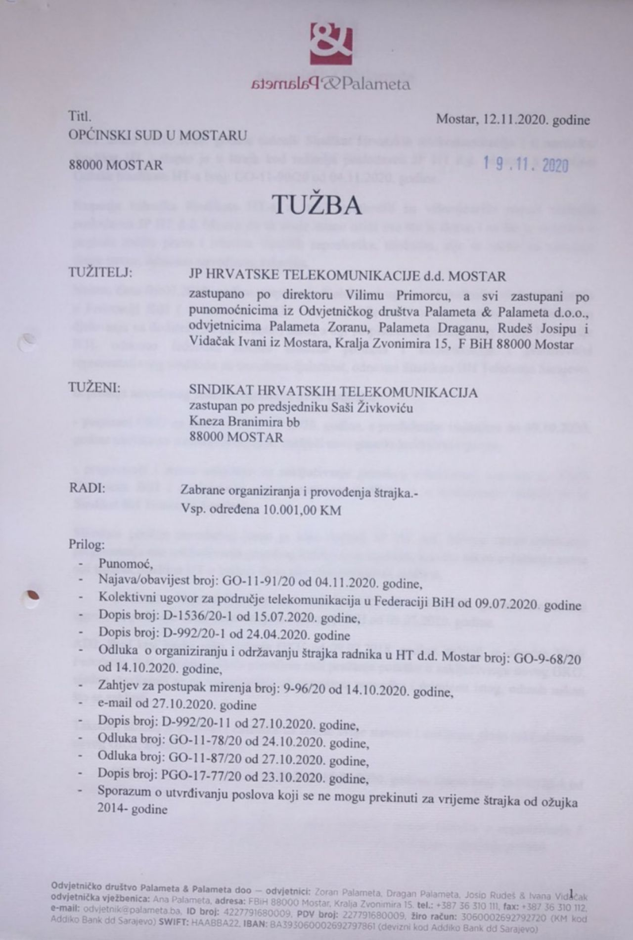 tuzba-ht-mostar_1.jpg