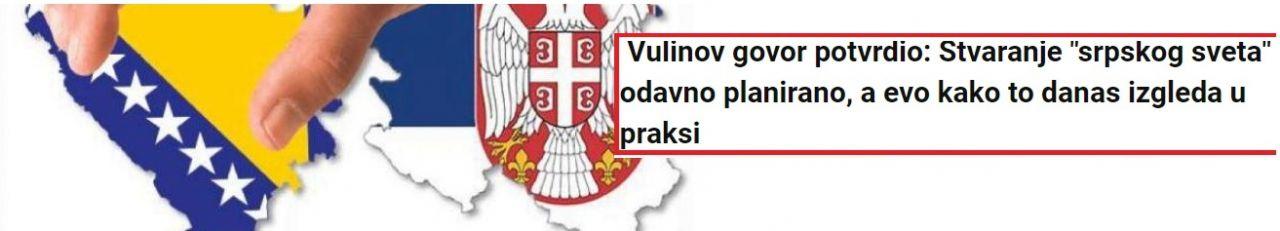 srpski-svet1.jpg